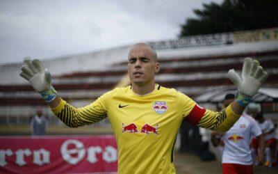 Em busca de mais um título na vitoriosa carreira, Júlio César é destaque no Globoesporte.com