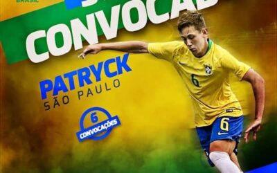Patryck é novamente convocado para defender a Seleção Brasileira Sub-17